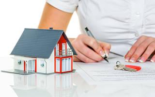 Инвентаризационная оценка жилья при разводе