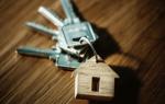 Приобретение квартиры в ипотеку пошаговая инструкция