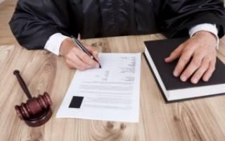 Решение суда по административному делу где посмотреть