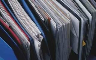 Срок годности выписки из домовой книги