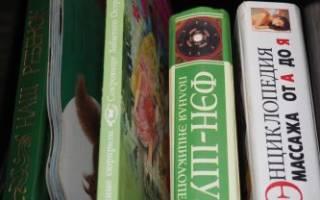 Договор купли продажи книг образец