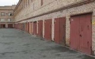 Как оформить продажу гаража в собственности