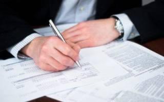 Договор аренды с ИП образец заполнения