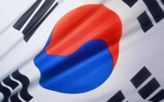 Какие документы нужны для поездки в Корею