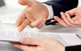 Как оспорить кредитный договор с банком