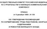 Трудовой договор с дворником ТЖС образец