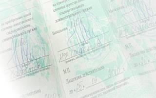 Срок регистрации оружия после покупки