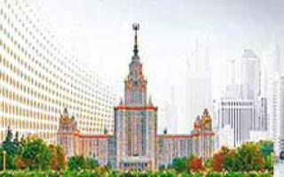 Временные правила приема в дошкольные учреждения москвы