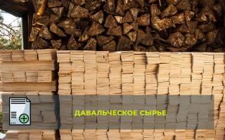 Договор на переработку древесины образец
