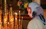 Молитвы на продажу квартиры которые нужно читать