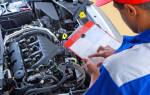 Договор на ремонт двигателя автомобиля образец