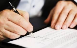 Можно ли бессрочный трудовой договор сделать срочным