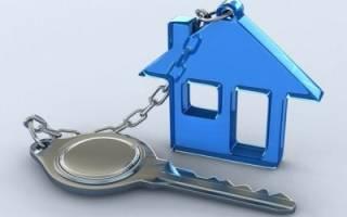 Что такое договор ЖСК при покупке квартиры