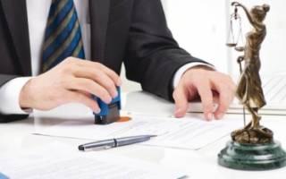 Стоимость генеральной доверенности на недвижимость