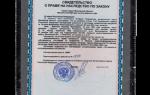 Какие договоры подлежат обязательному нотариальному удостоверению