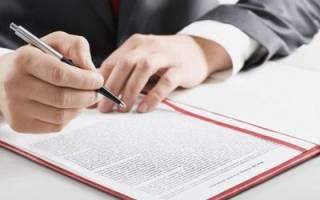 Типовой договор аренды земли сельскохозяйственного назначения