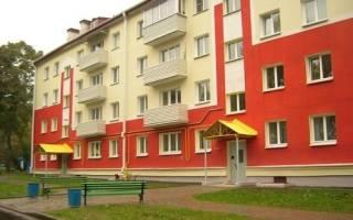 Что входит в понятие содержание жилья