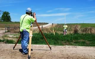 Судебная землеустроительная экспертиза правила проведения