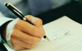 Нужен ли договор аренды при регистрации ООО