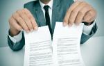 Как расторгнуть договор с микрофинансовой организацией