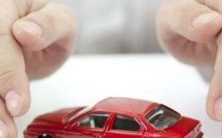 Страховка при продаже автомобиля по новым правилам