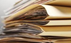 Приказ о разработке должностных инструкций образец