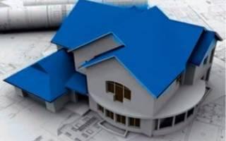 Документы для строительства дома на участке ИЖС