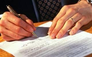 Пример заполнения договора купли продажи авто