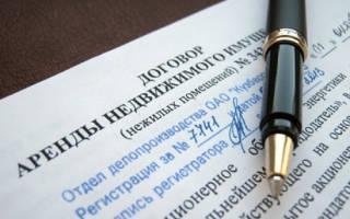 Договор аренды офиса между юридическими лицами образец