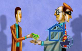 Риски при продаже квартиры самостоятельно