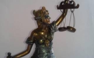 Как написать мировое соглашение в суд образец