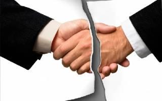 Аннулирование сделки купли продажи квартиры