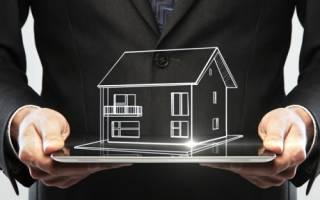 Как оплачиваются услуги риэлтора при продаже квартиры