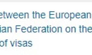 Правила въезда в Финляндию для Россиян