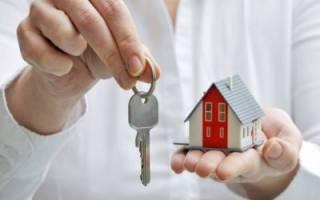 Типовой договор сдачи квартиры в аренду образец