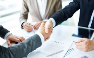 Доп соглашение к договору поставки товара образец