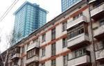 Дают ли ипотеку на вторичное жилье