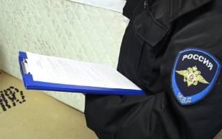 Обеспечение жильем сотрудников полиции