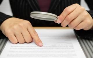 Предписание об устранении нарушений собственнику жилья