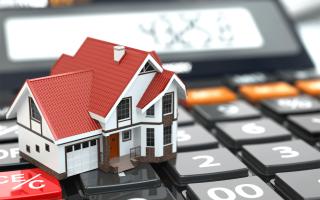 Новый налог на жилье сколько придется платить