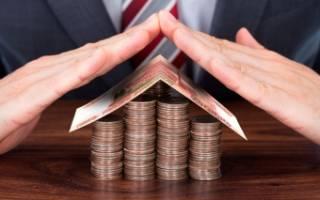 Нотариальный депозит при продаже квартиры