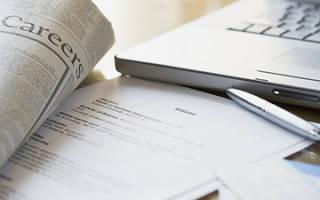 Что значит договор возмездного оказания услуг