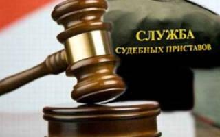 Невыполнение решения суда по гражданскому делу