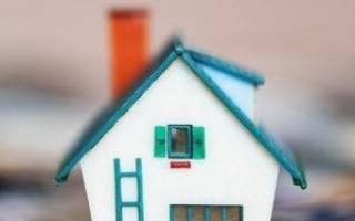 Специалист по продаже недвижимости обязанности