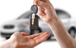 Покупка авто без документов последствия