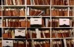 Срок хранения штатного расписания в организации