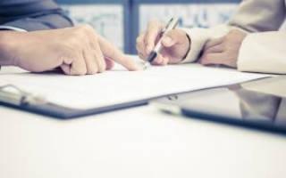Сроки подачи претензии по договору оказания услуг