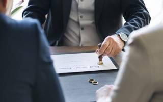 Ипотека до брака при разводе судебная практика