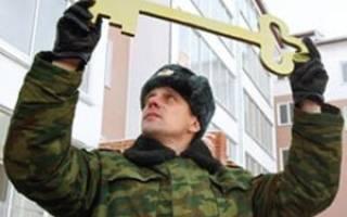 Какие документы нужны для оформления поднаема военнослужащим