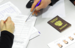 Какие документы нужны для получения российского гражданства